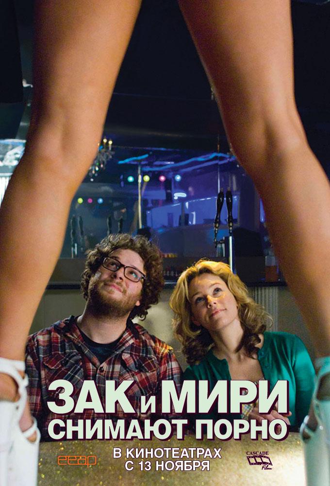 Порно строй фильм — img 14